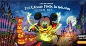 6 Reasons Why You Can't Miss Halloween at Shanghai Disneyland