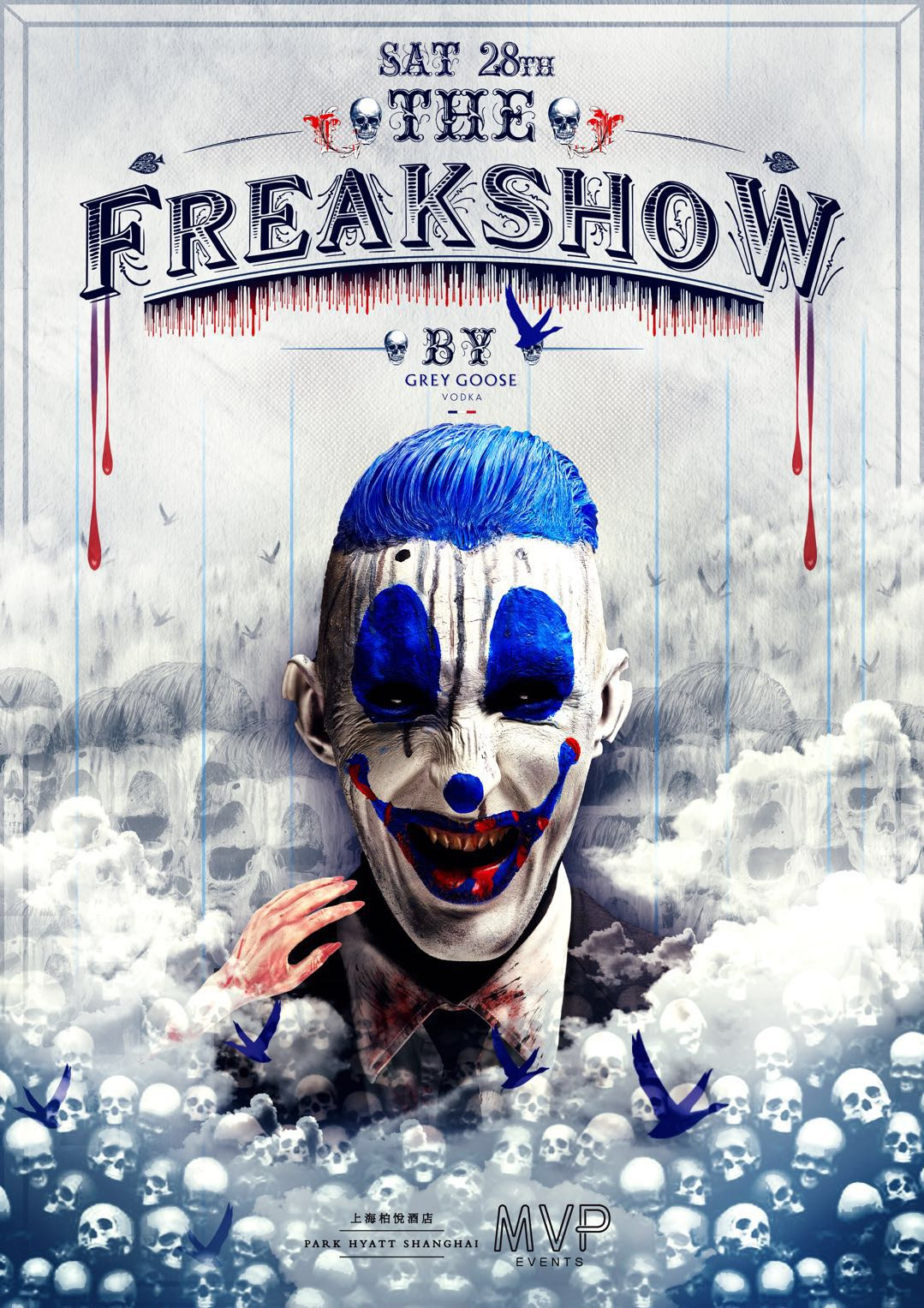 freakshow halloween party powered by grey goose at park
