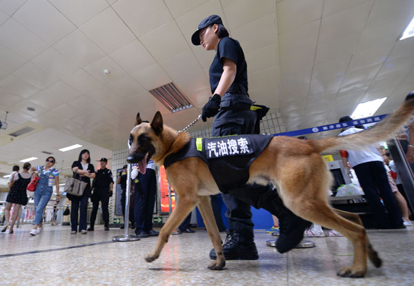Extra security in Beijing