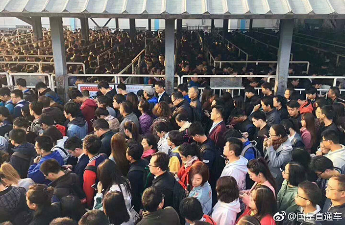 PHOTOS: Increased Security Causes Insanely Long Lines for Beijing Subway