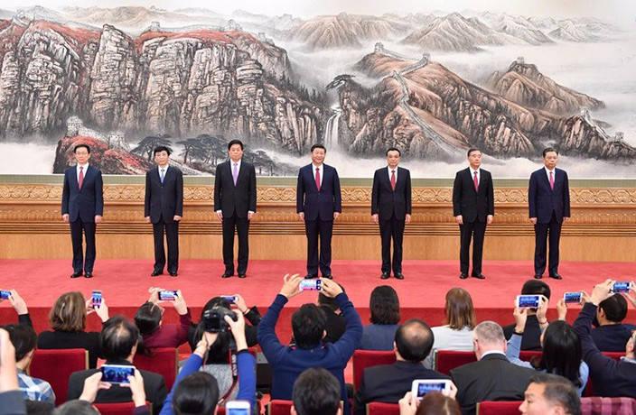 Party Congress China