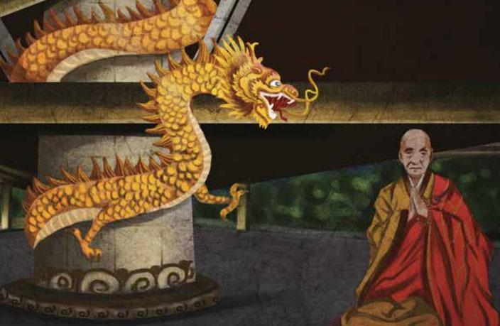 The Legend of the 'Dragon Pillar'