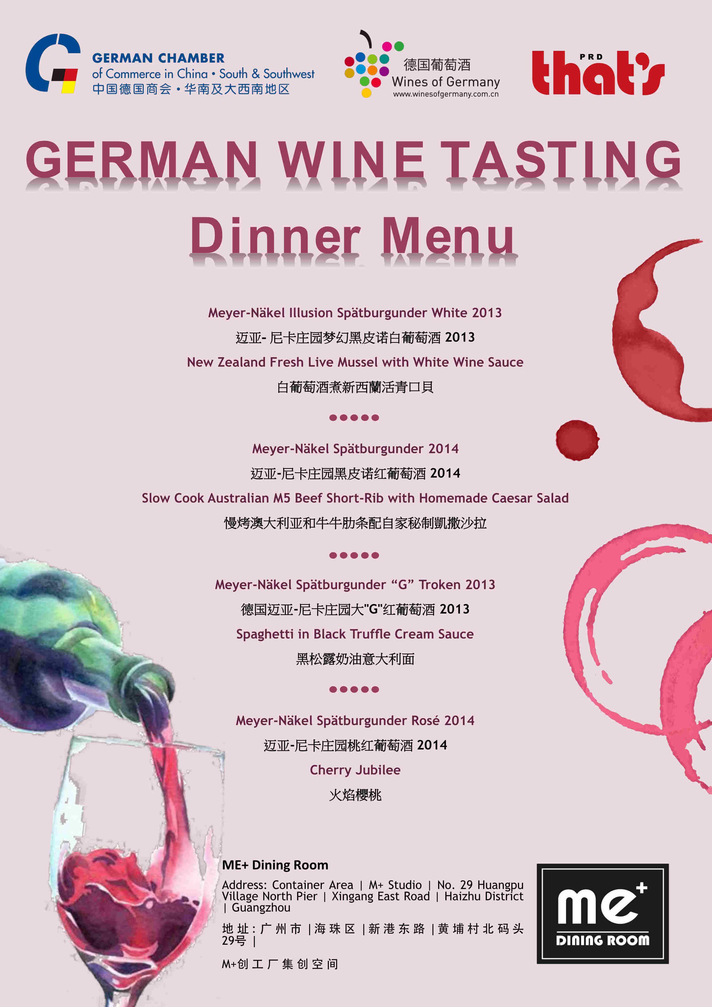 Degustation Deutsch