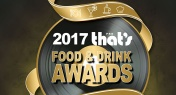 Vote Now for Foshan Restaurant and Bar of the Year!