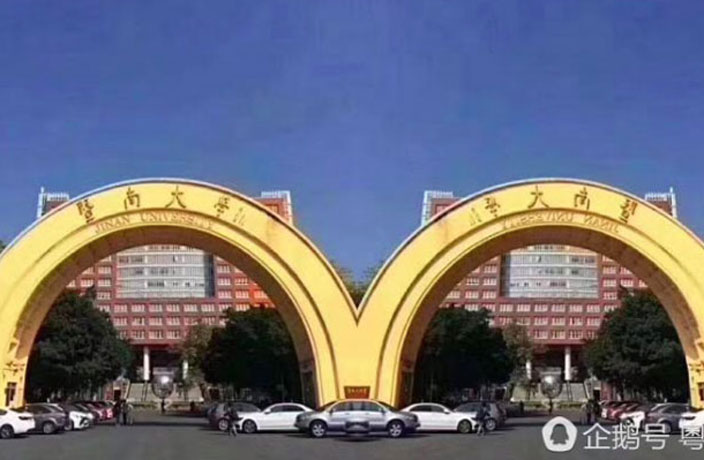 Netizen Gives Guangzhou University the 'Golden Arches' Treatment