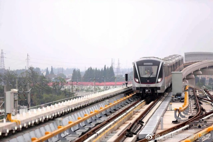 Shanghai Metro Line 17 Opening Later This Year