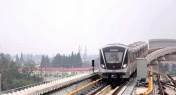 Shanghai Metro Line 17 is Opening Very Soon