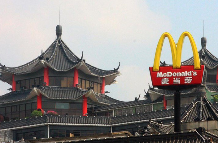 McDonald's Changes its Chinese Name