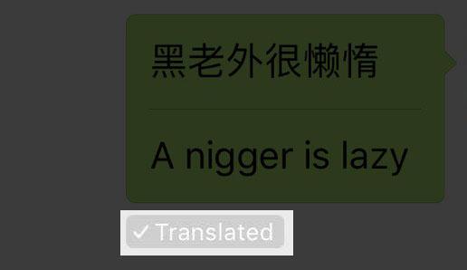 N-Word translation WeChat