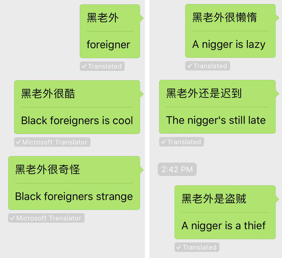 N-word translation on WeChat