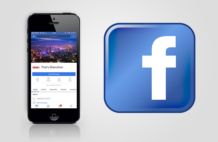That S Shenzhen Official Facebook Page Launched That S