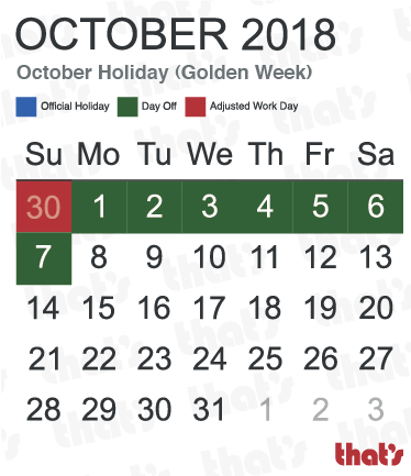 China Public Holidays October Holiday October 2018 golden week
