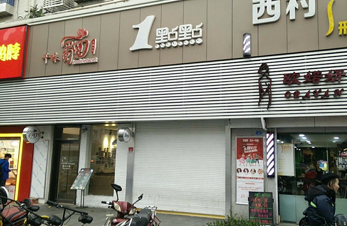 Popular Shanghai Milk Tea Shop Shuts Down After Cockroach Scandal