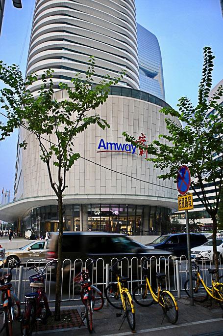 201711/amway-china-14-of-20-1.jpg