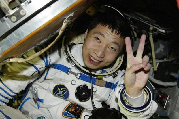 China's first man in space, Yang Liwei