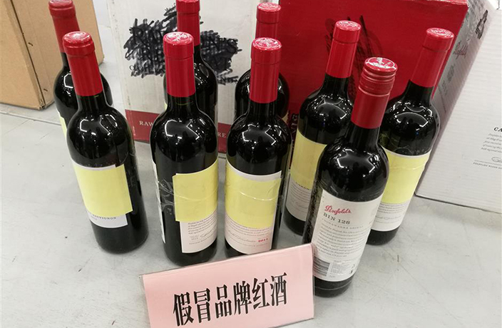 14,000 Fake Bottles of Wine Seized in Shanghai and Xiamen