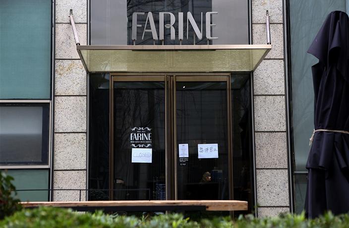 Farine Expired Flour Scandal