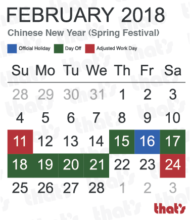 China Public Holidays Chinese New Year Spring Festival February 2018