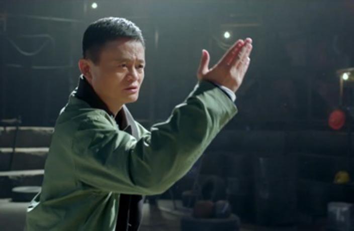 Jack Ma stars in Kung Fu film