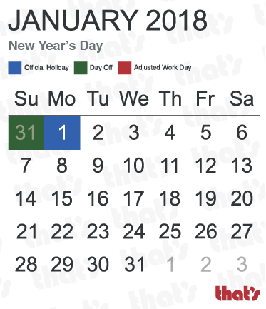 China Public Holidays New Year's Day January 2018