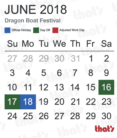 China Public Holidays Dragon Boat Festival June 2018 dragonboat duanwujie