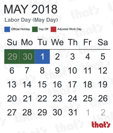 China Public Holidays Labor Day May Day May 2018