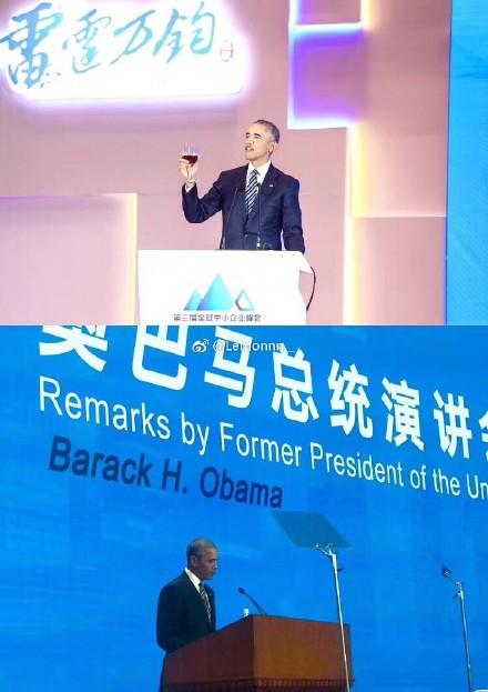 Obama in Shanghai