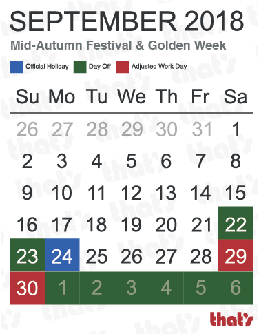 China Public Holidays Midautumn Festival September 2018 mid autumn zhongqiu