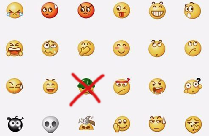 Smoking Emoji Removed from Chinese Social Media