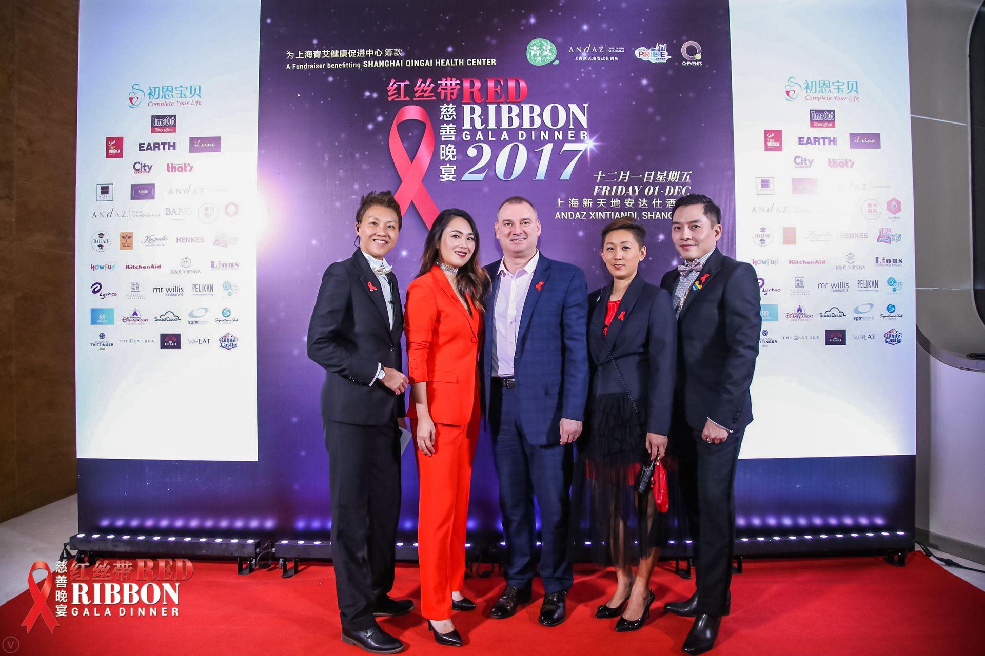 Red Ribbon Gala at Andaz Xintiandi — That's Shanghai — thatsmags.com/shanghai — community, charity, events, gala, black-tie