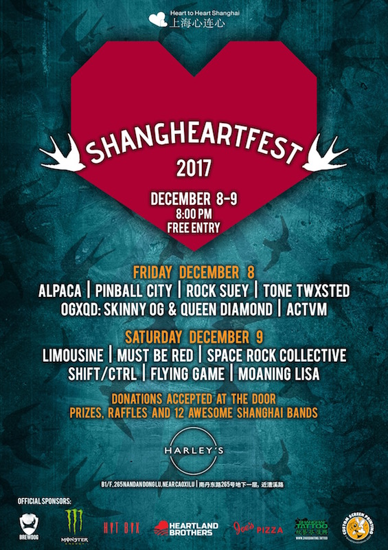 201712/Shangheart-new.jpeg