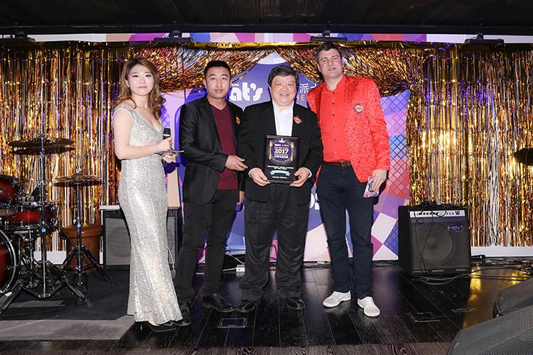 That U0026 39 S Beijing 2017 Golden Fork Restaurant Awards