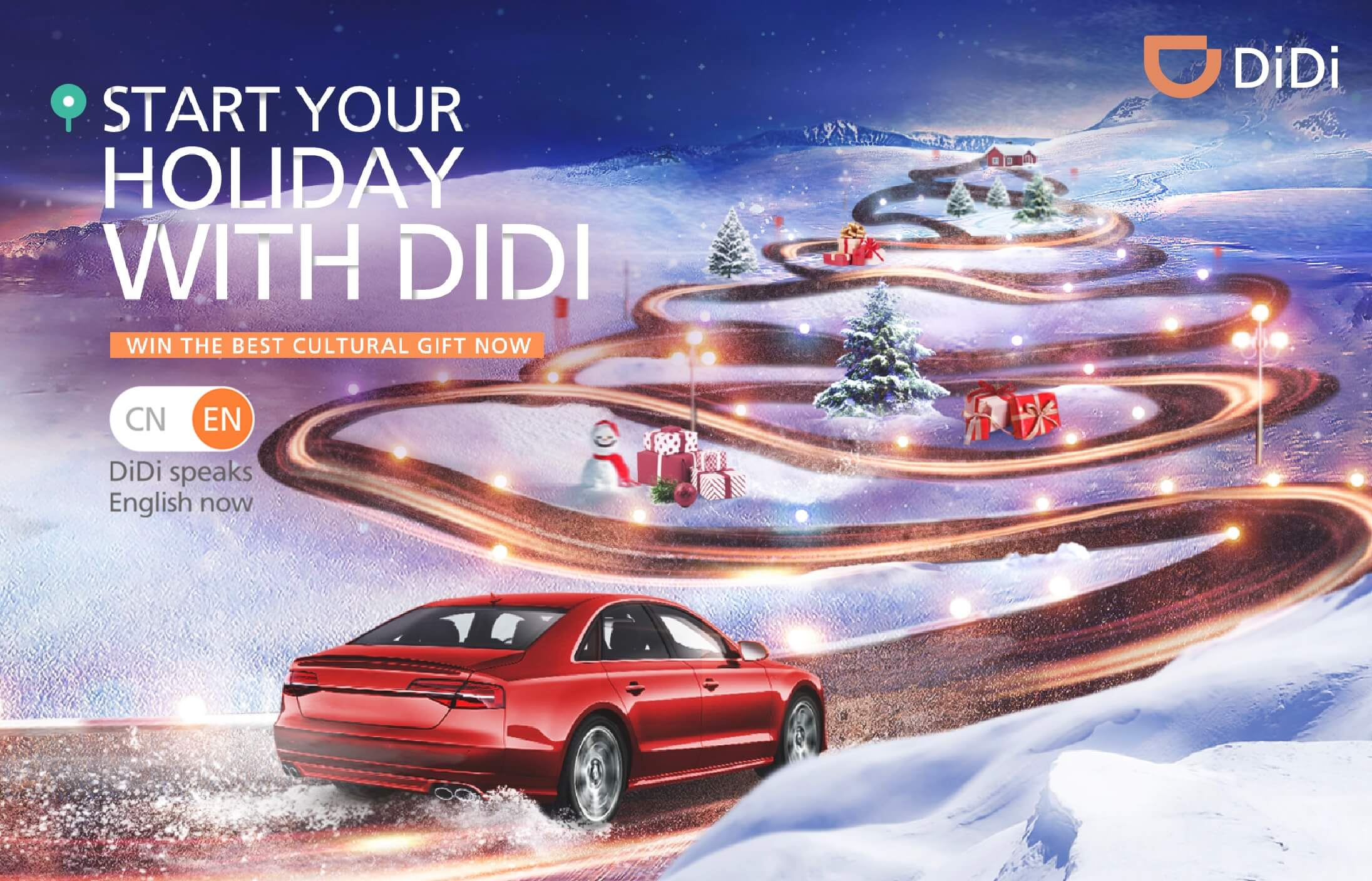 Hit the Road with DiDi and Win a Holiday Gift Box