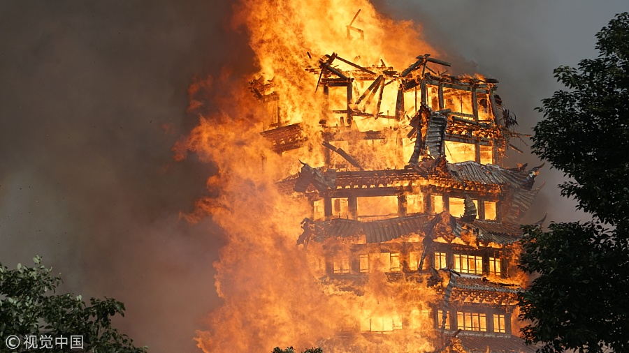 WATCH: Giant Wooden Pagoda Destroyed by Fire in Sichuan