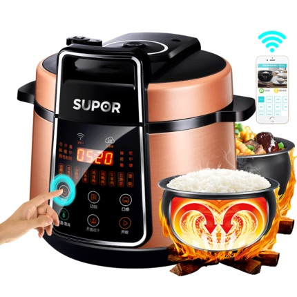 Supor Smart Rice Cooker