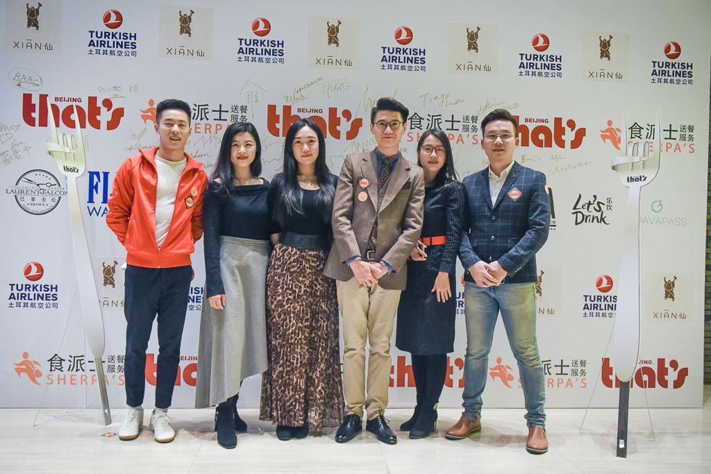 thats-beijing-golden-fork-awards-4.jpg
