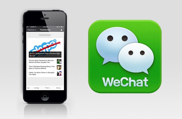 That's Suzhou WeChat