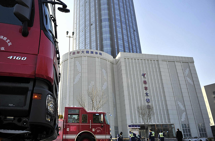 11 Detained Following Deadly Skyscraper Fire in Tianjin