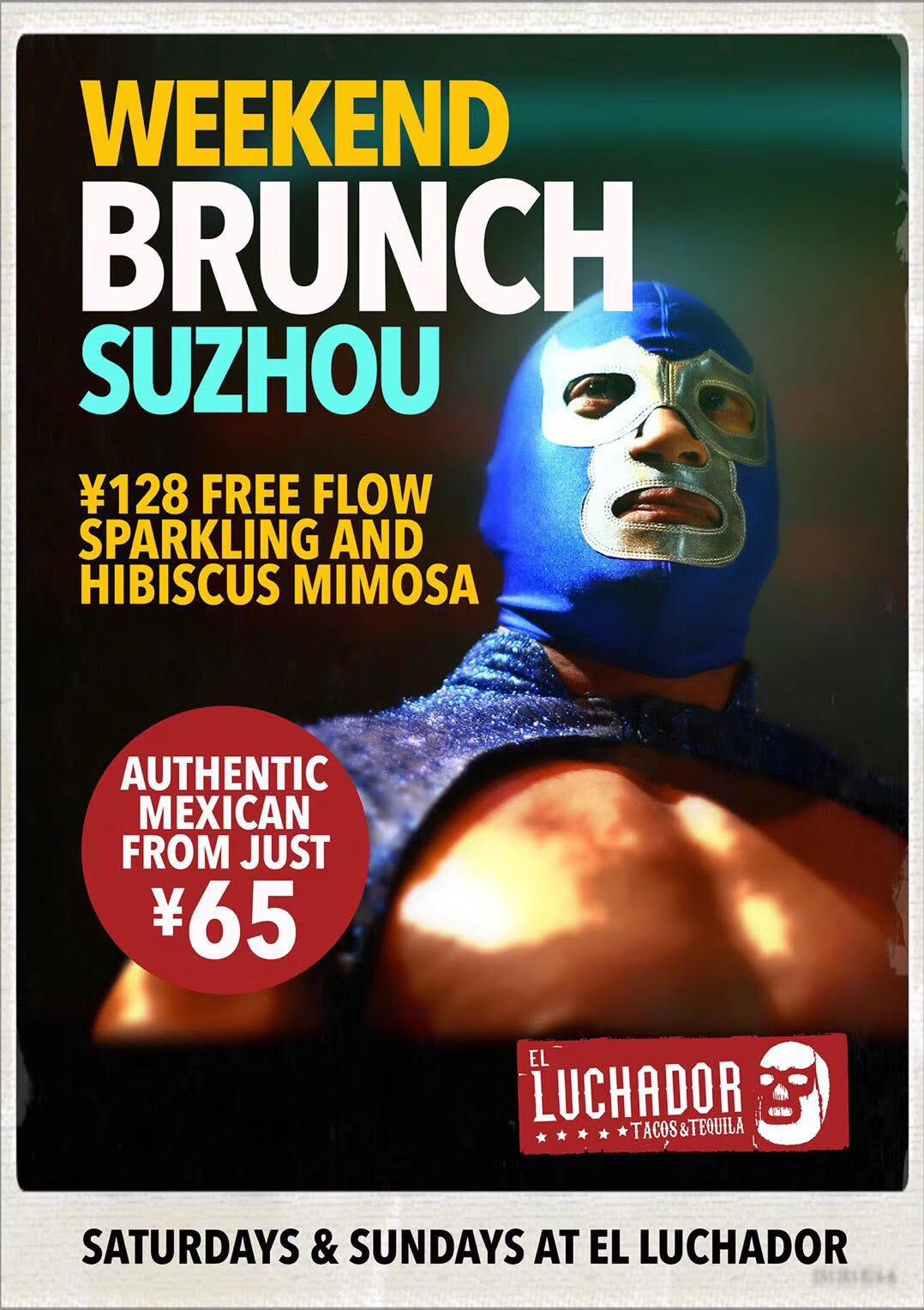 Auténtico Mexicano Weekend Brunch at El Luchador