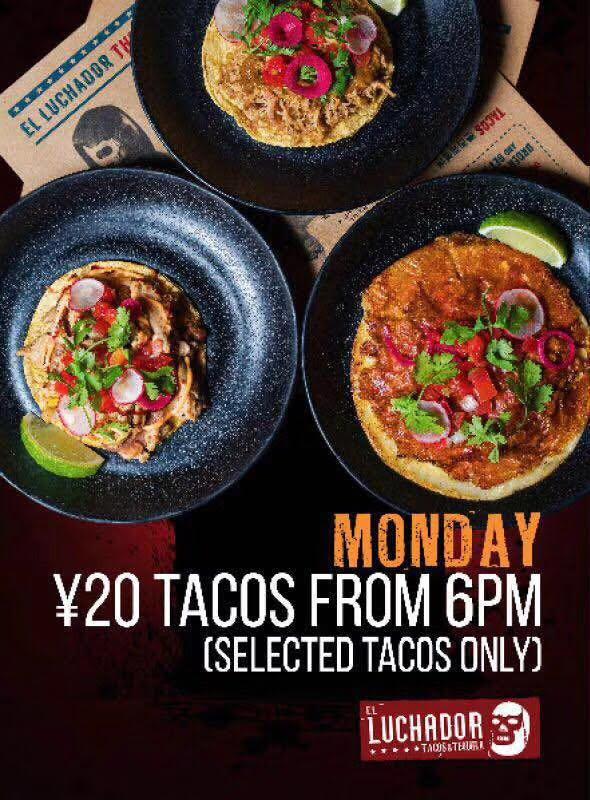 Taco Mondays Suzhou