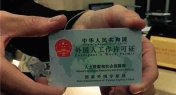 Expats Now Required Renew China Work Permits Much Earlier