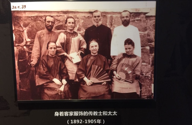 Treasures of Shenzhen's Earliest Expats Return Home