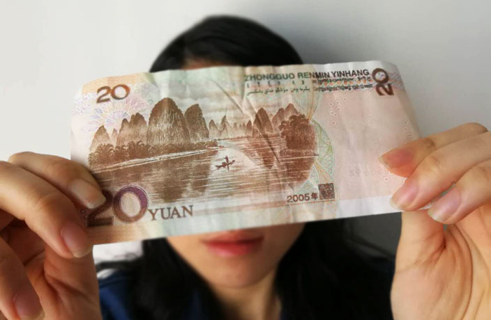 ¥214m in Fake Banknotes Seized in South China Sting