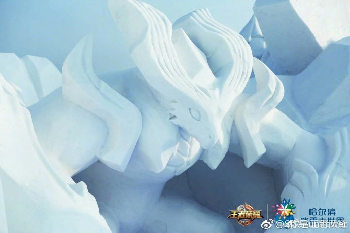 Kings of Glory sculptures at the Harbin Ice and Snow Festival 2018