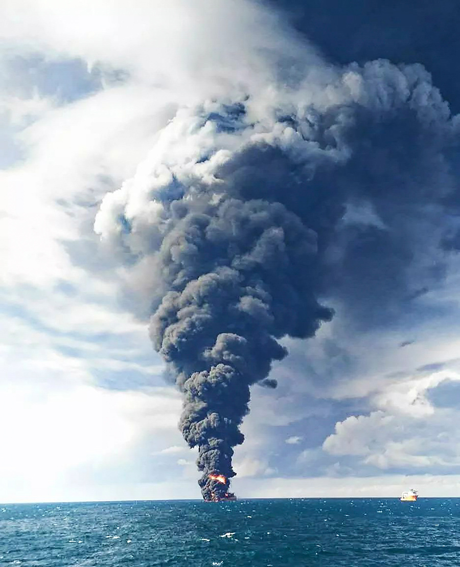 Oil Tanker Flames China