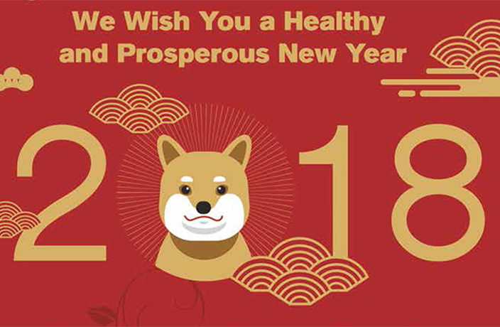 Happy Chinese New Year, from That's & Urban Family!