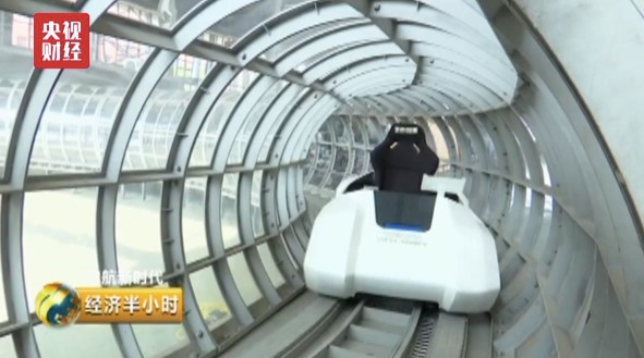 China to Soon Begin Testing on Super-Fast 1,000km/h Maglev Train