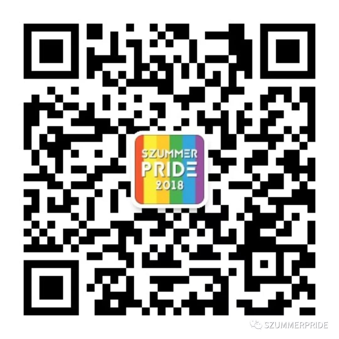 Qr code gay wechat How to