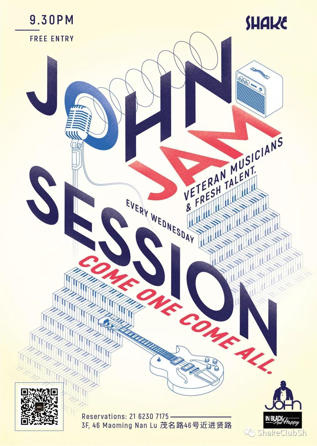 Shake Jam Session