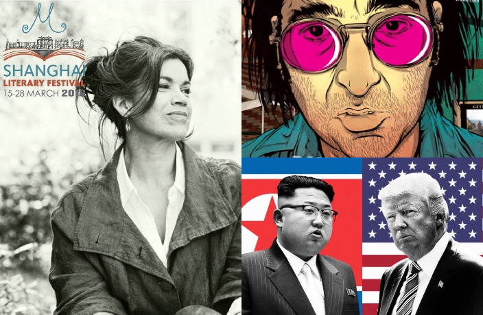 Grab Tickets to These Shanghai Lit Fest Events While You Still Can